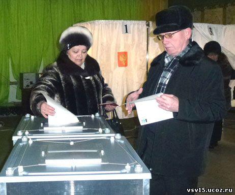 vybory-prezidentas.jpg